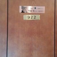 Photo taken at SKY72 Golf Club by 스런진(JinHee) L. on 7/8/2014