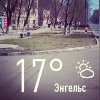 Photo taken at Улица Ломоносова by Ada R. on 4/18/2013