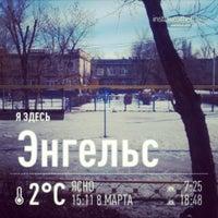 Photo taken at Улица Ломоносова by Ada R. on 3/8/2013