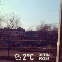 Photo taken at Улица Ломоносова by Ada R. on 4/13/2013