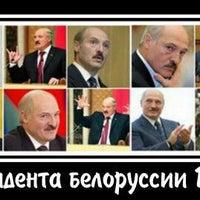 Photo taken at Венские Кондитерские by Виталий@Potato Father on 10/11/2015