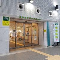 Photo taken at 千葉市緑図書館 by Sada on 3/8/2018