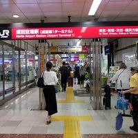 Photo taken at JR Narita Airport (Terminal 1) Station by Sada on 7/10/2017