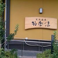 Photo taken at 極楽湯 柏店 by Sada on 9/14/2013