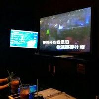 Photo taken at Cash Studio Family Karaoke Box by Doreen Z. on 9/26/2015