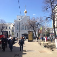 Снимок сделан в Улица Кирова пользователем Рахил 4/23/2013