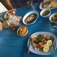 Photo taken at ตลาดใหม่นาเกลือ by E'nu Fon on 4/22/2017