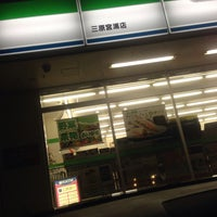 Photo taken at ファミリーマート 三原宮浦店 by mac23ash on 10/13/2013