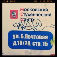 Photo taken at МСЦ by Konstantin1153 on 1/23/2013