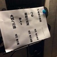 Photo taken at studio FOUR by sseijuro on 4/17/2014