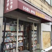 1/2/2018にsseijuroが小山古書店で撮った写真