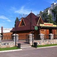 Photo taken at Колыба by Юрий on 5/19/2013