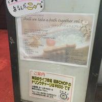 Photo taken at 福井chop by Kasa666 on 2/27/2016