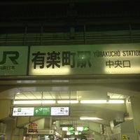 Photo taken at Yurakucho Station by Masahiro I. on 10/30/2012
