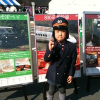 Photo taken at Minami Ward Office by Kodyu T. on 11/24/2013