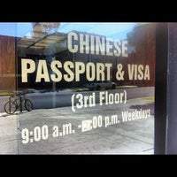 Photo taken at Consulate General of the People's Republic of China by Gavin on 9/17/2012