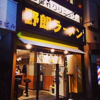 Photo taken at 野郎ラーメン 本郷三丁目店 by Murakoshi S. on 2/7/2014