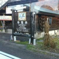 Photo taken at Naka-Arai Station by まどか さ. on 11/13/2016