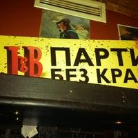 2/23/2014にRosen G.がBaseCamp Banskoで撮った写真