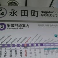 Photo taken at Nagatacho Station by Hime_ko on 6/30/2013