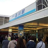Photo taken at Keikyu Shinagawa Station (KK01) by Toyo R. on 11/15/2012