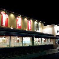 Photo taken at 中華屋惣兵衛 岡崎法性寺店 by Toyo R. on 11/18/2012
