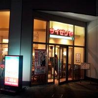 Photo taken at Saizeriya by Toyo R. on 3/7/2013