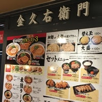 Photo taken at 金久右衛門 阿倍野ルシアス店 by Makoto Y. on 8/14/2017
