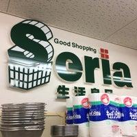 Photo taken at セリア(Seria) ミユキモール庄内通店 by Makoto Y. on 11/3/2017