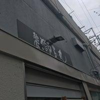 12/29/2017にMakoto Y.が麺家獅子丸で撮った写真