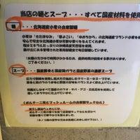 2/12/2018にMakoto Y.が麺家獅子丸で撮った写真