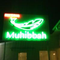 Photo taken at Restoran Muhibbah Seafood by Adrian Z. on 2/23/2013