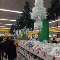Снимок сделан в Ашан Сити пользователем Валерий 11/13/2012