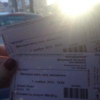 Снимок сделан в Театральная касса № 32 пользователем Katya 10/31/2013