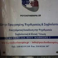 Photo taken at Κέντρο Εφαρμοσμένης Ψυχοθεραπείας και Συμβουλευτικής by Ioannis Wontollakis V. on 12/1/2017