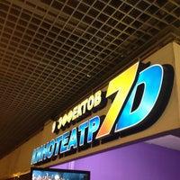 Снимок сделан в 7D-кинотеатр пользователем Александр 10/30/2012