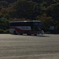 Photo taken at 鬼怒川レジャー公園 by さるびぃ on 10/7/2017