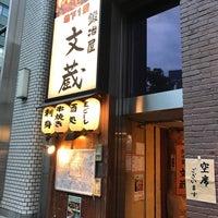 Photo taken at 鍛冶屋 文蔵 立川店 by りょんりょん on 7/5/2017