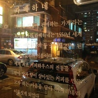 Photo taken at Cavehane (카베하네) by JeongHyun L. on 1/17/2013