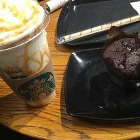 Photo taken at Starbucks by Afnan S. on 8/30/2017