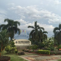 Photo taken at Faculty of Natural Resources by jerdy j. on 5/14/2016