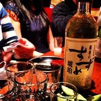 Foto tomada en Sake Bar Hagi por Dan L. el 12/21/2012