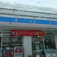 Photo taken at Lawson by Tomoya I. on 1/16/2013