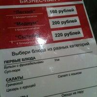Photo taken at Гриль by Elena on 3/28/2013