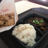 Photo taken at Xi Men Jie Delicacies by Ira on 2/8/2014