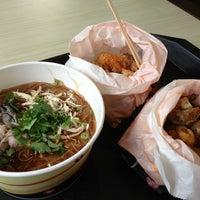 Photo taken at Xi Men Jie Delicacies by Ira on 1/2/2014