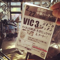 Photo taken at VIC3 by Ryoichi on 2/22/2014
