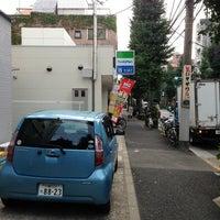 Photo taken at FamilyMart by 尊由貴 根. on 8/13/2013