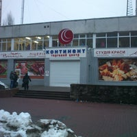 Photo taken at Континент by Yanek S. on 2/7/2013