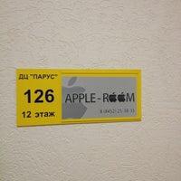 Photo taken at Apple Room by Giv U. on 6/21/2014